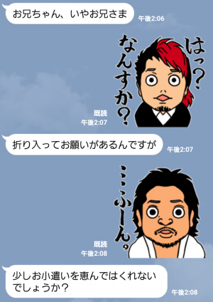 【スポーツマスコットスタンプ】大日本プロレス かわキャラver スタンプ (3)