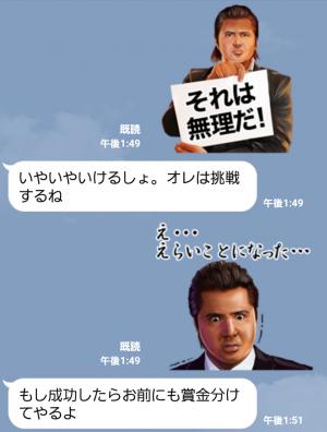 【芸能人スタンプ】竹内力 第四弾 スタンプ (7)