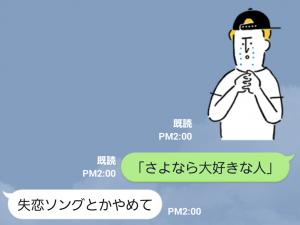 【隠し無料スタンプ】GAP日本上陸20周年記念スタンプ(2015年11月23日まで) (12)