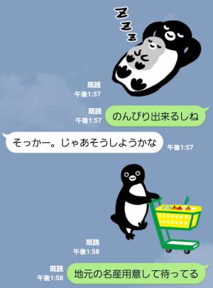 【隠し無料スタンプ】Suicaのペンギン スタンプ(2015年12月10日まで) (8)