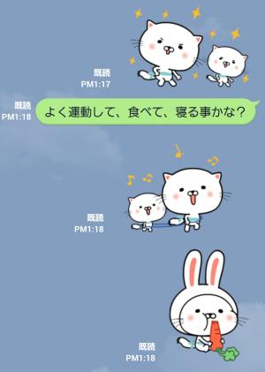 【動く限定無料スタンプ】動く!うるにゃん 第2弾 スタンプ(2015年09月28日まで) (7)