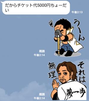 【スポーツマスコットスタンプ】大日本プロレス かわキャラver スタンプ (5)
