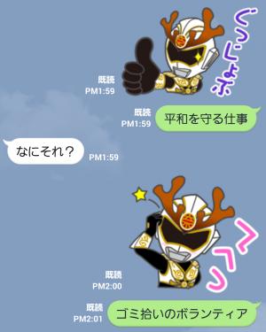 【ご当地キャラクリエイターズ】ナライガー スタンプ (4)