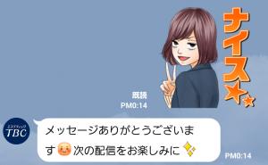 【隠し無料スタンプ】くま&うさぎ100% コラボスタンプ(2015年11月29日まで) (6)