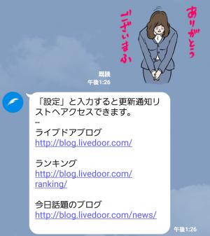 【限定無料スタンプ】目ヂカラ☆にゃんこ コラボスタンプ! スタンプ(2015年10月28日まで) (5)