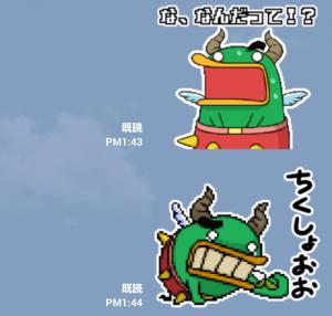 【ゲームキャラクリエイターズスタンプ】ぐるロジチャンプ/コンパイル スタンプ (7)