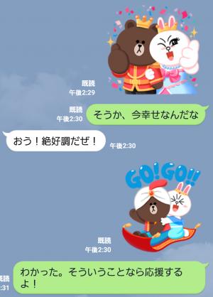 【公式スタンプ】おとぎの国のLINEキャラクターズ☆ スタンプ (7)