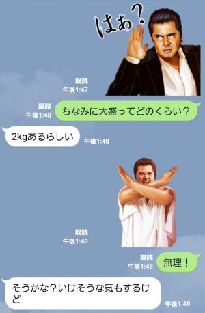 【芸能人スタンプ】竹内力 第四弾 スタンプ (6)
