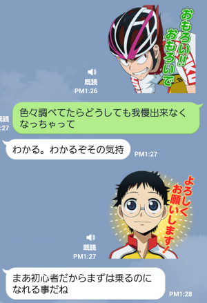 【音付きスタンプ】弱虫ペダル しゃべるスタンプ (5)