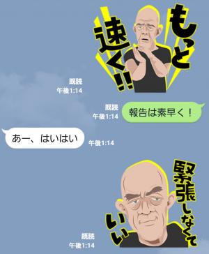 【隠し無料スタンプ】『セッション』 鬼教師の日常 スタンプ(2015年12月09日まで) (5)