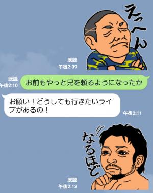 【スポーツマスコットスタンプ】大日本プロレス かわキャラver スタンプ (4)