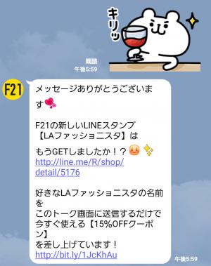【動く限定無料スタンプ】動く!LAファッショニスタ Part2 スタンプ(2015年10月19日まで) (5)