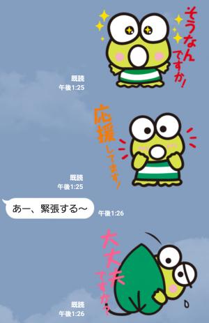 【公式スタンプ】けろけろけろっぴ つかえる♪敬語スタンプ (4)
