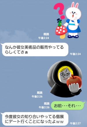 【公式スタンプ】おとぎの国のLINEキャラクターズ☆ スタンプ (5)
