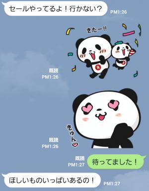 【限定無料スタンプ】お買いものパンダ スタンプ(2015年09月28日まで) (6)