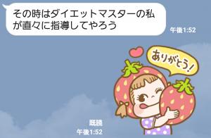 【隠し無料スタンプ】限定LOOK×ペコちゃんスタンプ(2016年01月04日まで) (6)