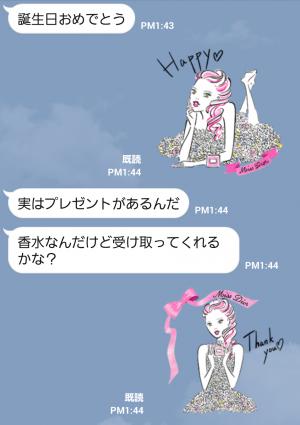 【隠し無料スタンプ】ミス ディオール スタンプ(2015年11月23日まで) (3)