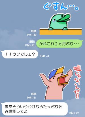 【ゲームキャラクリエイターズスタンプ】ぐるロジチャンプ/コンパイル スタンプ (4)