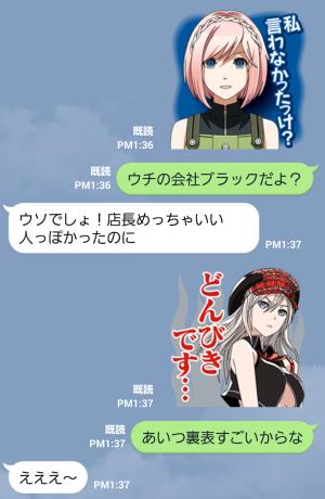 【公式スタンプ】ゴッドイーター スタンプ (5)