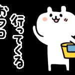 【クリエイターズスタンプランキング(9/24)】ゆるくま、ゆる うさぎ 3などのゆるスタンプが急上昇!