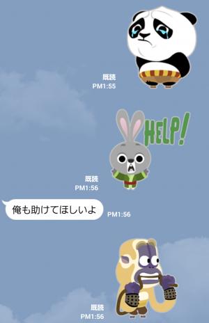 【公式スタンプ】かわいい!カンフー・パンダ スタンプ (4)