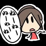 26)】古川愛李さんの「ちびあいりんです。2」スタンプが大人気!「表参道高校合唱部!」スタンプもランクイン!3