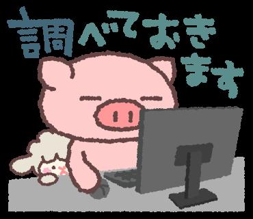 【クリエイターズスタンプランキング(9/7)】あるある☆ベタックマ2、ぶたたの伝言2が急激にランクアップ!
