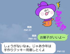 【隠し無料スタンプ】ころりん★ハロウィンキャラクタースタンプ(2015年12月09日まで) (9)