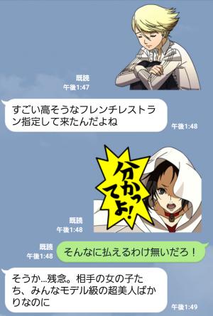 【公式スタンプ】ペルソナ4 アニメスタンプ (6)