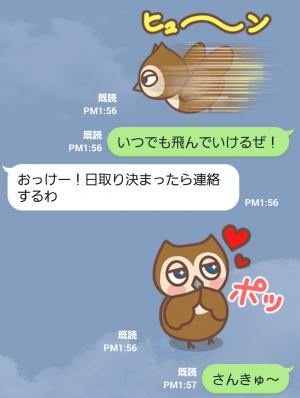 【隠し無料スタンプ】ふくろうのフォーフォ新登場だフォ~! スタンプ(2015年12月01日まで) (8)