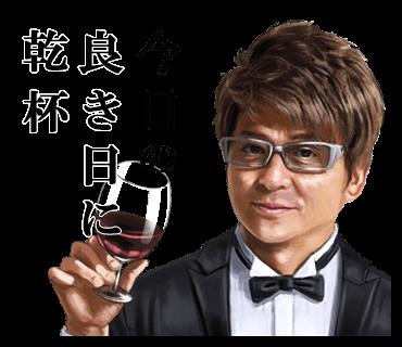 【クリエイターズスタンプランキング(9/21)】吉田さん専用、「吉田に送る用スタンプ」登場で人気に!哀川翔スタンプ、さらにランクダウン