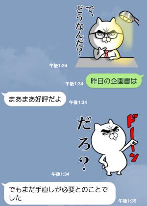 【限定無料スタンプ】目ヂカラ☆にゃんこ コラボスタンプ! スタンプ(2015年10月28日まで) (7)