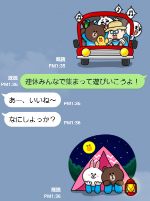 【公式スタンプ】LINE X UNICEF スペシャルエディション スタンプ (4)