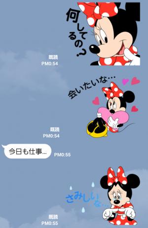 【公式スタンプ】動く!ミッキー&ミニー(いつもラブラブ) スタンプ (3)
