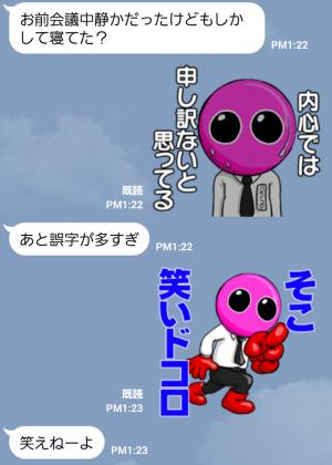 【テレビ番組企画スタンプ】バボドコロ(バボちゃん×トミドコロ) スタンプ (5)