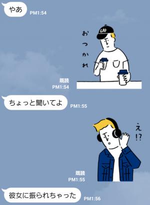 【隠し無料スタンプ】GAP日本上陸20周年記念スタンプ(2015年11月23日まで) (10)