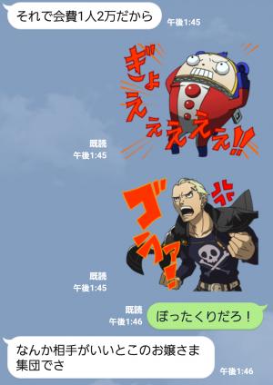 【公式スタンプ】ペルソナ4 アニメスタンプ (5)