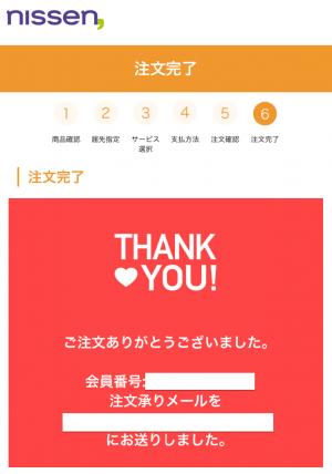 【シリアルナンバー無料スタンプ】しろたさんとれさ丸 スタンプ(2015年11月23日まで) (1)