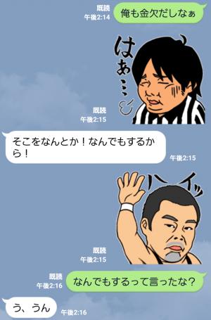 【スポーツマスコットスタンプ】大日本プロレス かわキャラver スタンプ (6)