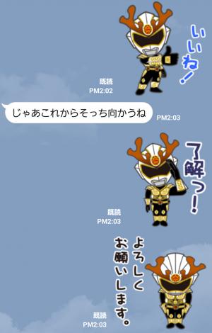 【ご当地キャラクリエイターズ】ナライガー スタンプ (6)