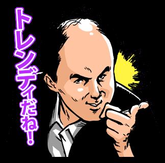 【クリエイターズスタンプランキング(9/28)】お笑い芸人、トレンディエンジェルスタンプが大人気!