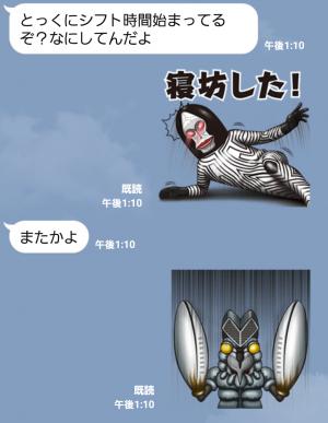 【シリアルナンバー無料スタンプ】ワンダ×ウルトラマン オリジナルスタンプ(2015年12月07日まで) (11)