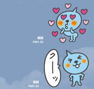 【限定無料スタンプ】Qoo(クー) スタンプ(2015年10月12日まで) (8)