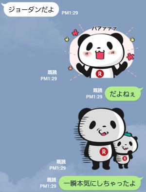 【限定無料スタンプ】お買いものパンダ スタンプ(2015年09月28日まで) (7)