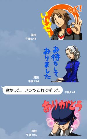 【公式スタンプ】ペルソナ4 アニメスタンプ (4)