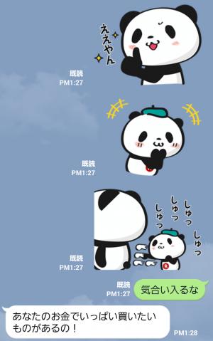 【限定無料スタンプ】お買いものパンダ スタンプ(2015年09月28日まで) (9)