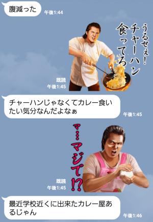 【芸能人スタンプ】竹内力 第四弾 スタンプ (3)