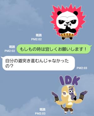 【公式スタンプ】かわいい!カンフー・パンダ スタンプ (7)