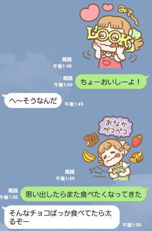 【隠し無料スタンプ】限定LOOK×ペコちゃんスタンプ(2016年01月04日まで) (4)