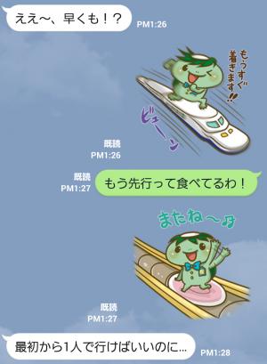 【隠し無料スタンプ】かっぱ寿司 カーくん&パー子ちゃん スタンプ(2015年11月30日まで) (11)